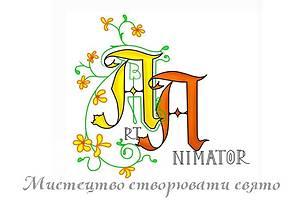 Сфера искусства Детский аниматор - Киев Работа для студентов Гибкий график Частичная занятость Нет опыта