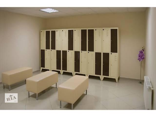 Металлические шкафы для гардеробной- объявление о продаже  в Львове