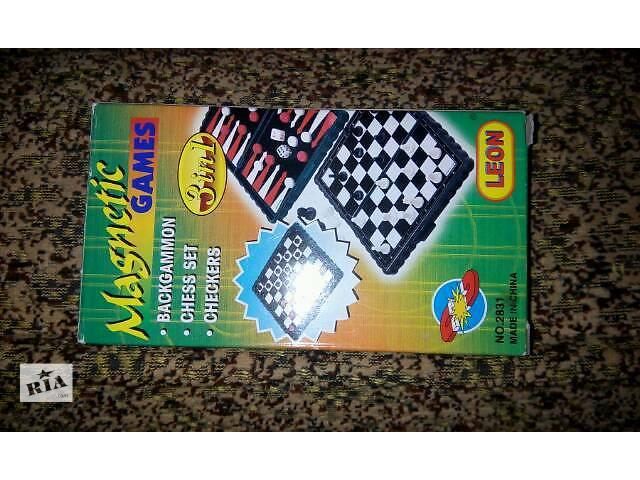 продам Шахматы шашки нарды 3 в 1 дорожный набор бу в Запорожье