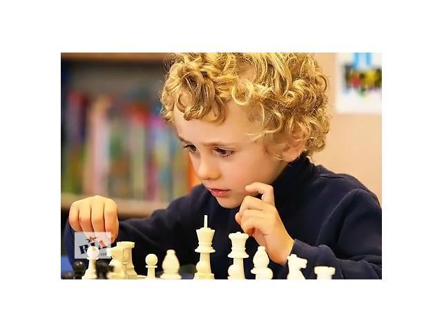 Шахматы для детей от 5 до 13 лет!- объявление о продаже  в Днепре (Днепропетровске)