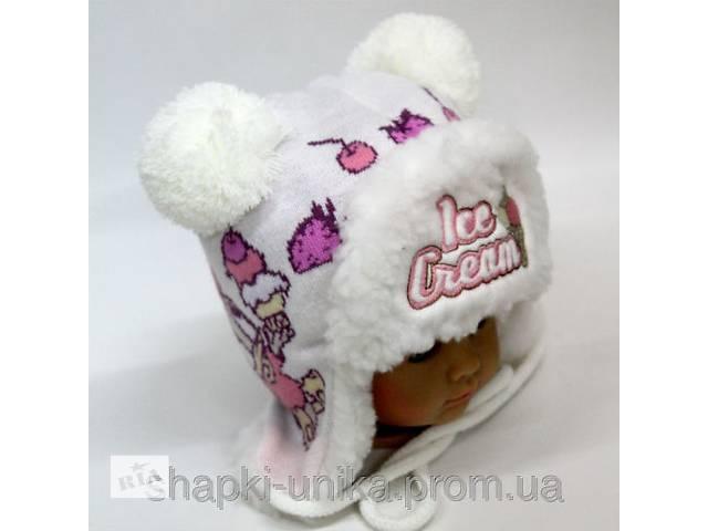 продам шапка ушанка бу в Харькове