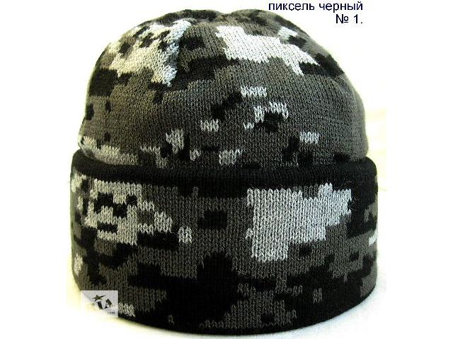 бу Шапка вязанная , камуфляжная , маскировочная , пиксель . в Черновцах