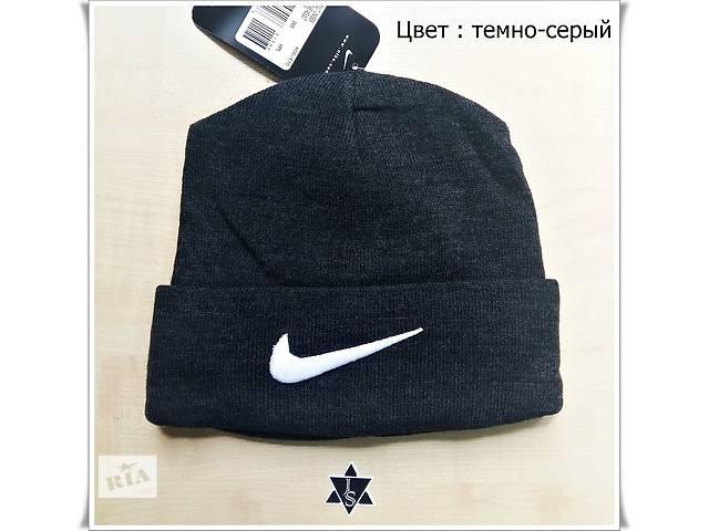 продам Шапки NIKE любая 140 грн бу в Харькове
