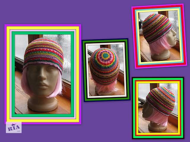 бу шапки разноцветики в Киеве