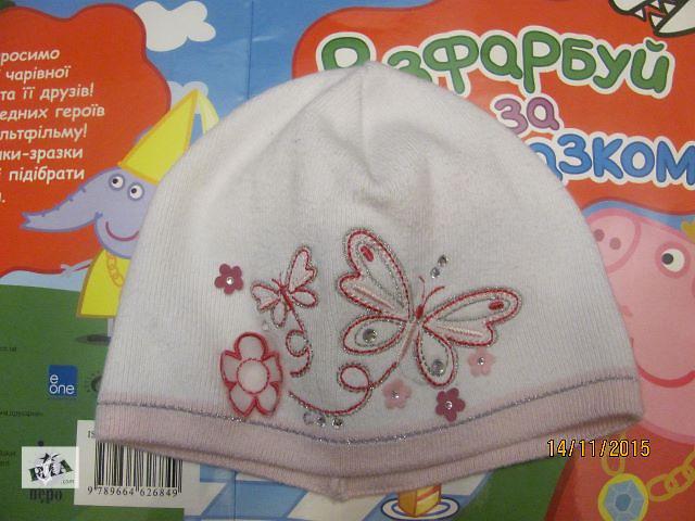 продам шапочка бу в Киеве