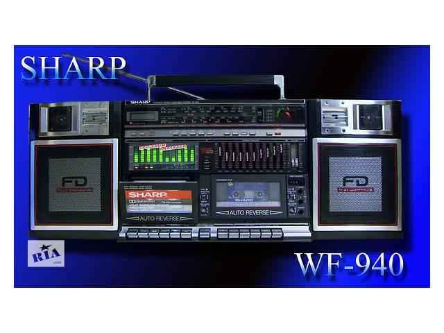 купить бу SHARP-WF 940 в Киеве