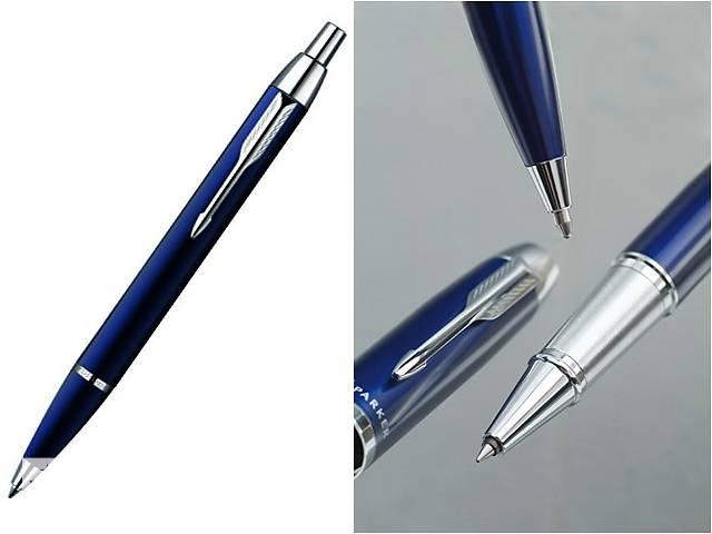Шариковая ручка Parker (Паркер) 20 332С. Оригинал- объявление о продаже  в Виннице