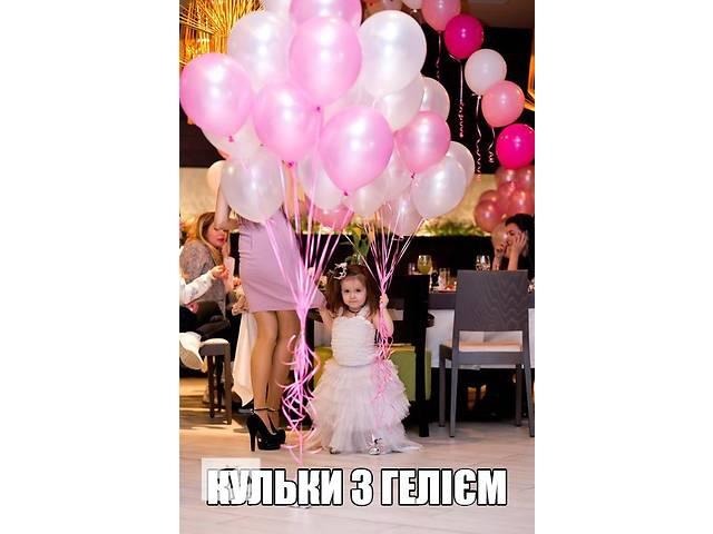 продам Шарики, шари, кульки Вінниця гелій ,Шарики, шары гелий Винница бу в Виннице