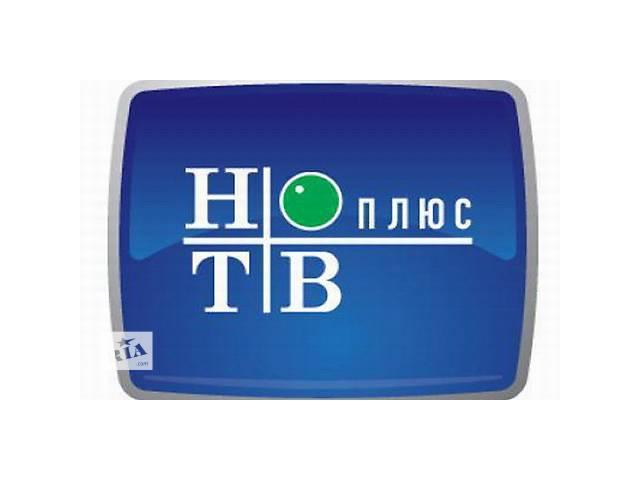 Шаринг - объявление о продаже  в Днепре (Днепропетровске)