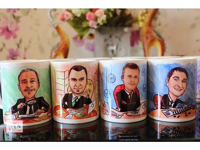 бу Шарж на чашке, шарж на футболку, чашку, изготовление шаржа на кружке в Киеве