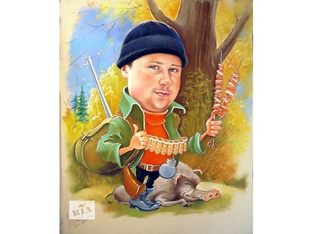 продам Шаржи и портреты на заказ бу в Житомире