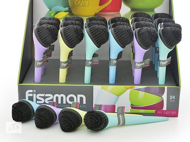 купить бу Щетка для мытья овощей Fissman 18 см PR-7427.BR в Киеве