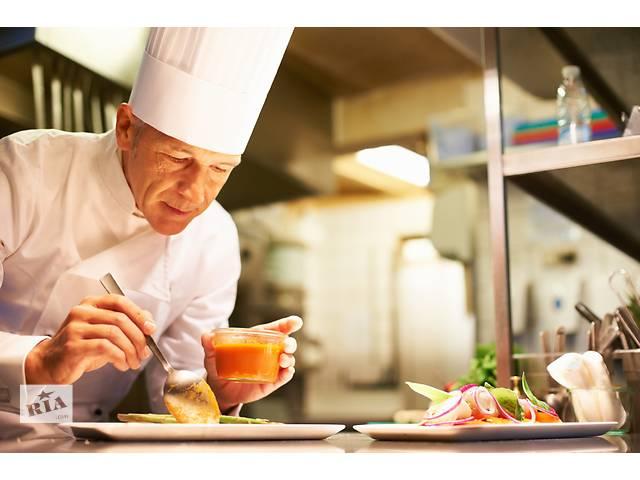 бу Шеф-повар  в Украине