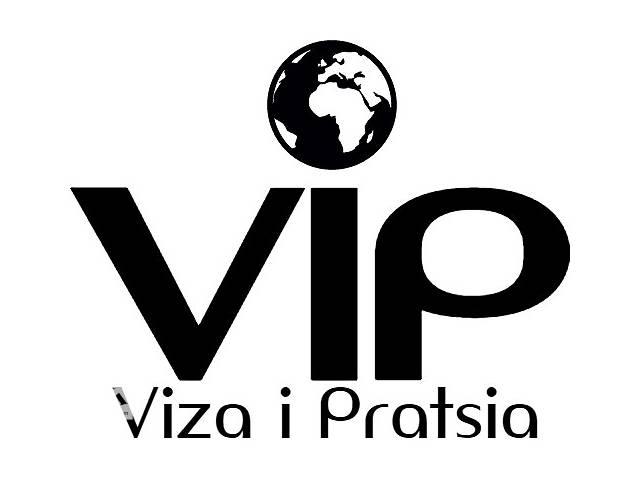 продам Шенген, Рабочие визы Польши, Работа, Трудоустройство |VIZA|VISA|POLAND| VIP - Viza i Pratsia бу  в Украине