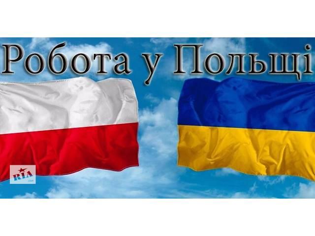 Шенген віза, національні візи, працевлаштування за кордоном міграція.- объявление о продаже  в Винницкой области