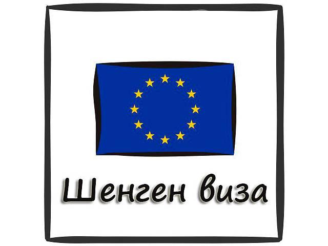 бу Шенген віза в Польщу, Литву, Іспанію/ Бизнес виза, Культурная, Туризм  в Украине
