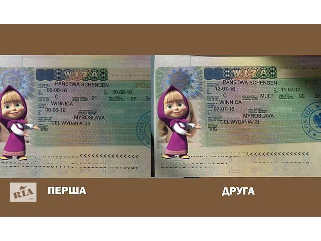 купить бу Шенген ВІЗА !!! Гарантія!  в Украине