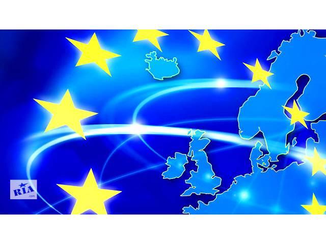 бу Шенген визы от 30 дней до 5 лет  в Украине