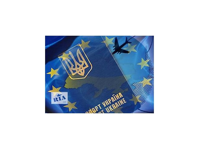 бу Шенген визы 130 евро до конца месяца  в Украине