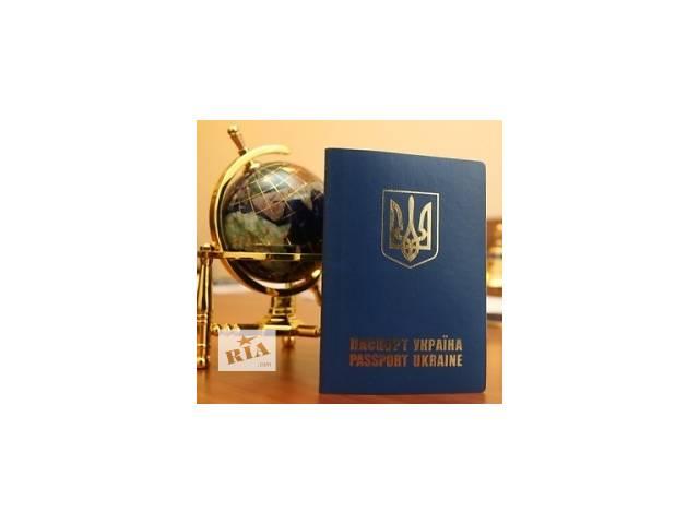 продам Шенген визи в краткие сроки бу  в Украине
