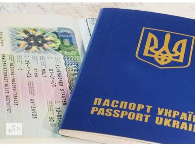 продам ШЕНГЕН визы бу  в Украине