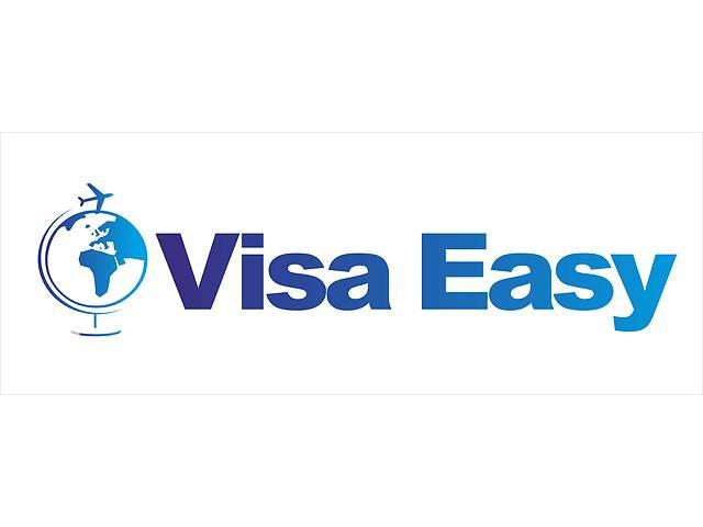 бу Шенгенская мультивиза- 100 € от Visa Easy в Днепре (Днепропетровск)