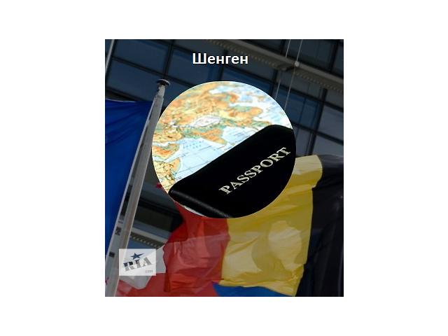 продам Шенгенская мультивиза в Украине бу в Харькове