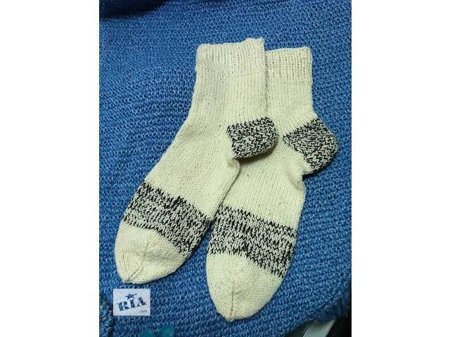 Шерстяные теплые носочки- объявление о продаже  в Кривом Роге (Днепропетровской обл.)