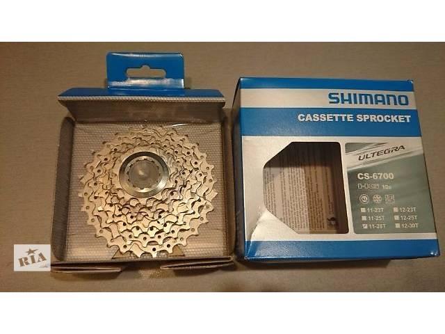 продам Shimano Ultegra Kassette CS-6700 10-скоростей. бу в Харькове