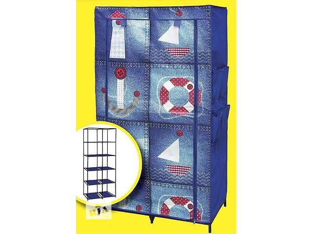 бу Шкаф-гардероб тканевый складной Морской в Харькове