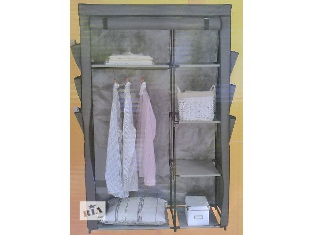 продам Шкаф тканевый складной № 53 бу в Харькове