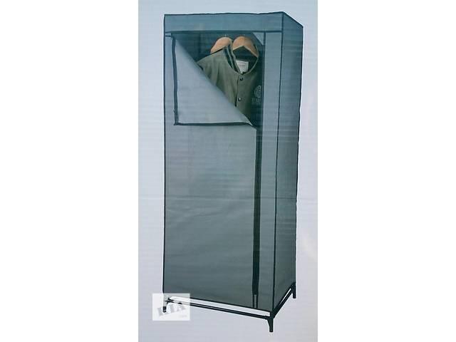 Шкаф-гардероб тканевый Primero- объявление о продаже  в Харькове