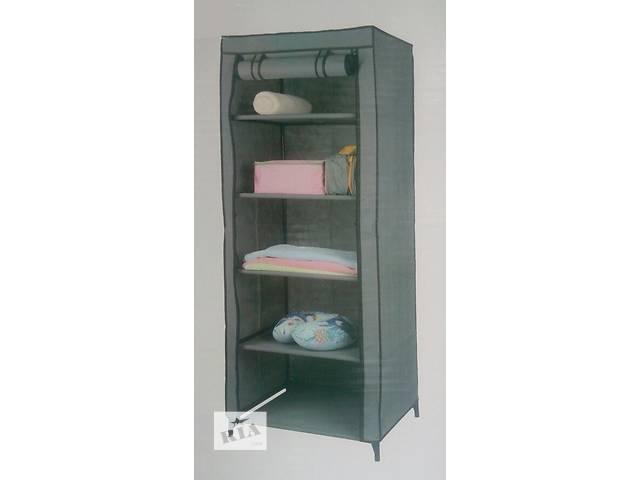 Шкаф тканевый складной Home- объявление о продаже  в Харькове