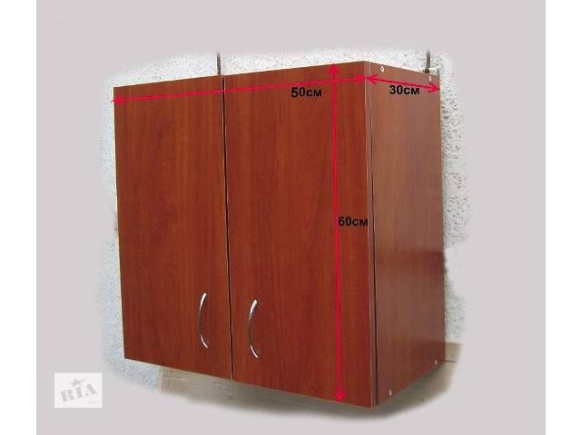 купить бу Шкафчик навесной для кухни 50х60х30 в Харькове в Харькове