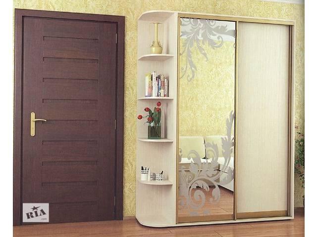 Шкафы-купе в спальню, гостиную, детскую, прихожую- объявление о продаже  в Днепре (Днепропетровске)