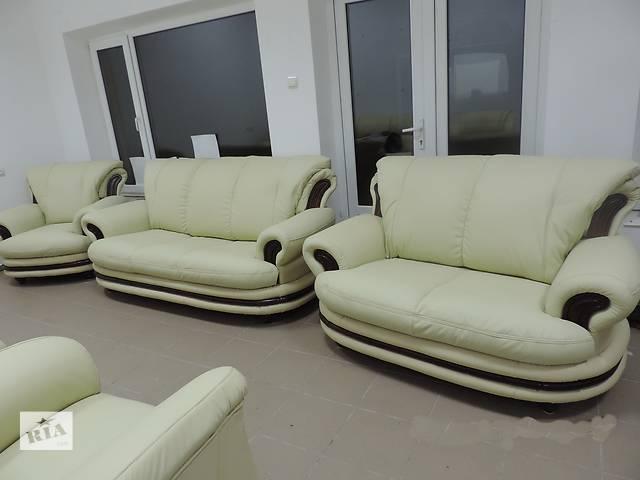 Кожаный диван + 2 кресла кожаная мебель PALERMO- объявление о продаже  в Дрогобыче