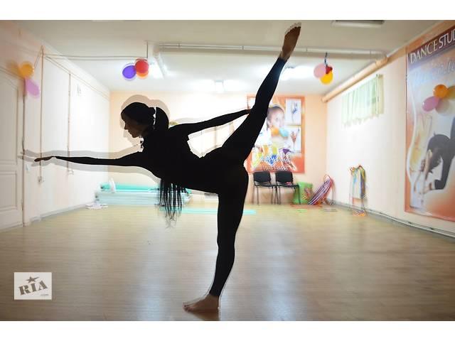 Школа Эстетической гимнастики «Эдельвейс» сообщает о новом наборе группы и о открытии ещё одной школы в Запорожье.- объявление о продаже  в Днепропетровской области