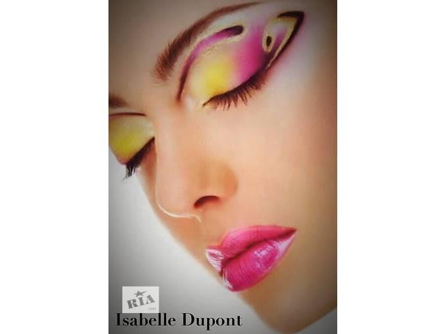 продам Школа красоты Іsabelle Dupont объявляет набор на курсы 2018 бу в Закарпатской области