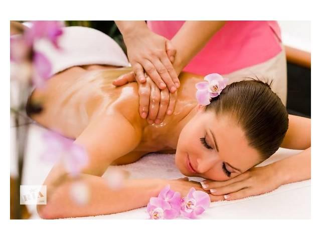 купить бу Школа красоты Іsabelle Dupont объявляет набор на  курсы по массажу в Закарпатской области