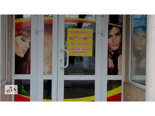 продам Школа парикмахеров, ногтевой эстетики, наращивания ресниц, визажа. бу в Хмельницкой области