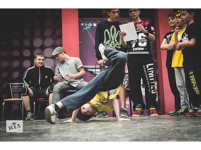 продам Школа современного уличного танца White on Black обьявляет о наборе детей с 6 лет бу в Кривом Роге