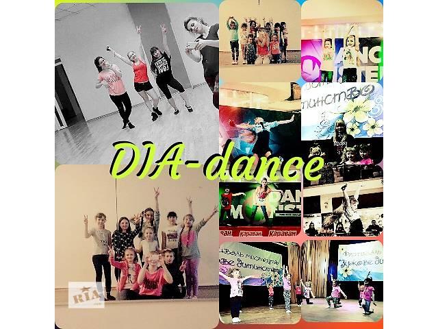 купить бу Школа танцев на Борщаговке в Киеве