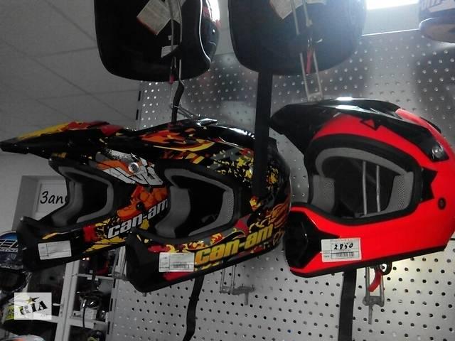 продам Шлем  CAN-AM  BRP бу в Мукачево