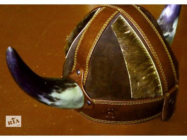 бу Шлем викинга с рогами в Днепре (Днепропетровск)