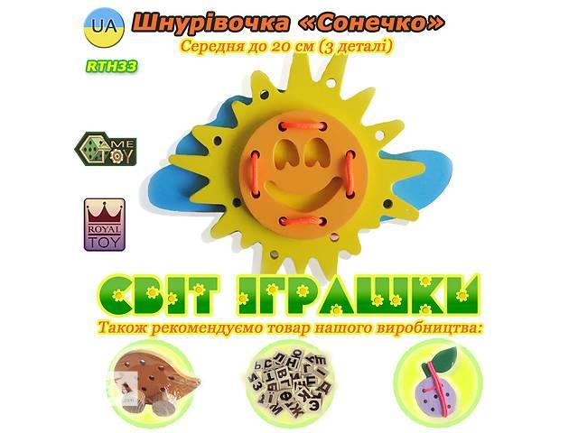 бу  Шнуровочки Божья коровка 4 дет. (Eco Toy) в Кропивницком (Кировоград)