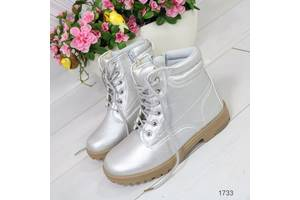 Ботинки и полуботинки