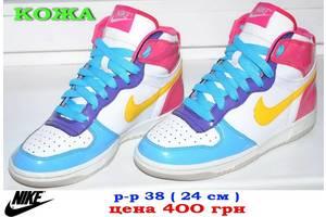 б/у Женские кроссовки Nike