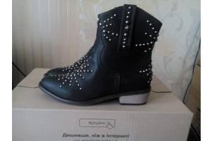 Новые Женские ботинки и полуботинки Centro