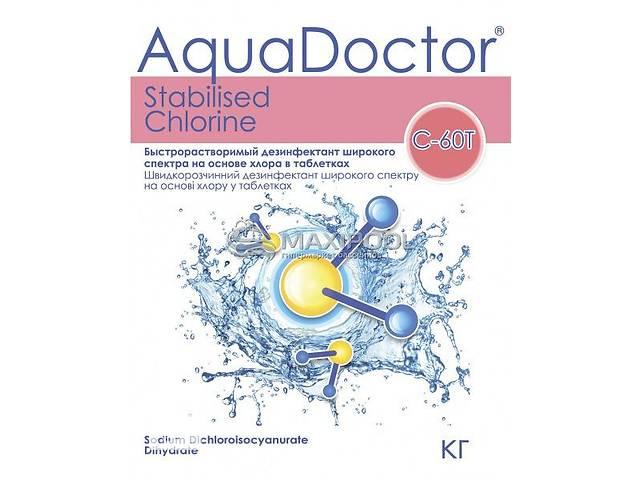 Шок Хлор в таблетках для бассейна. AquaDoctor C-60T 4 кг .Бесплатная Доставка!- объявление о продаже  в Днепре (Днепропетровск)