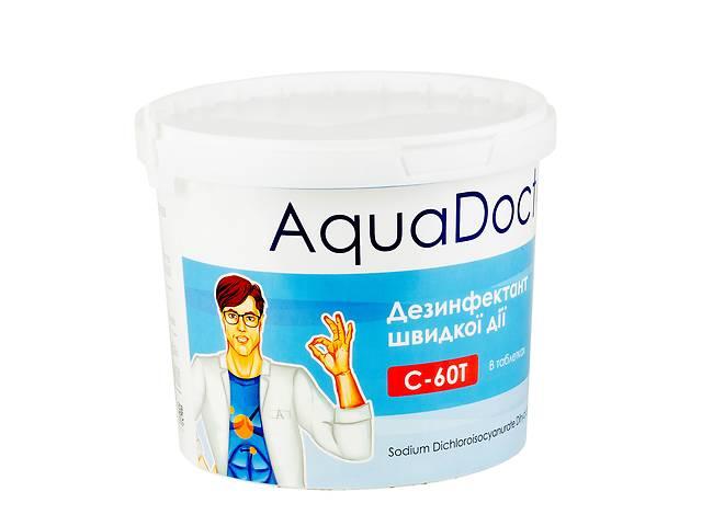 купить бу Шок Хлор в таблетках для бассейна. AquaDoctor C-60T 4 кг .Бесплатная Доставка! в Днепре (Днепропетровск)